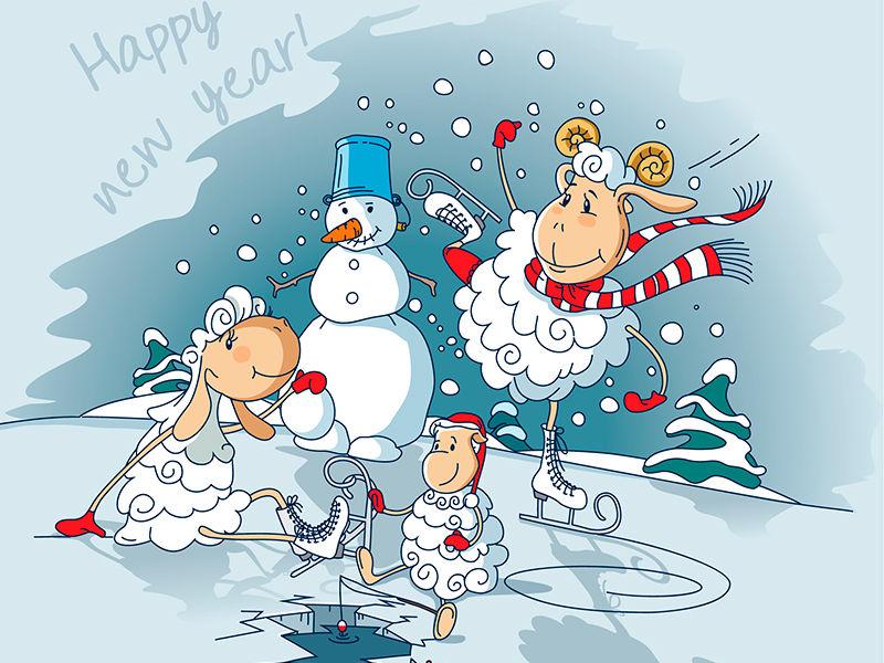 H смс поздравления на новый год