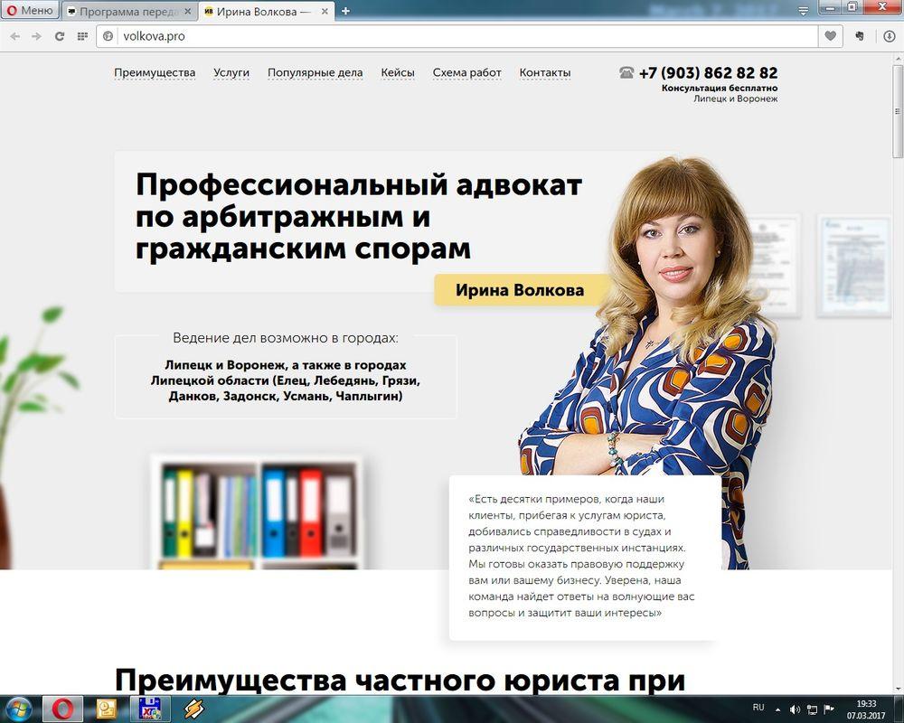 Как рекламировать адво реклама в интернет киевстар