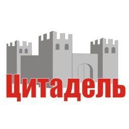 Хороший адвокат заводский район г.кемерово адвокат по жилищным спорам Черемушки улица