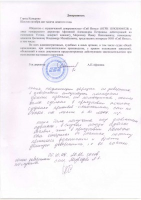 Документы для искового заявления о вступлении в наследство
