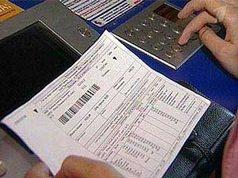 пришел судебный приказ о взыскании задолженности по квартплате