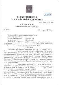 Образец заявления о присуждении компенсации за нарушение разумного срока