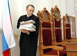 Подлежит ли отводу судья, умышленно нарушающий Закон