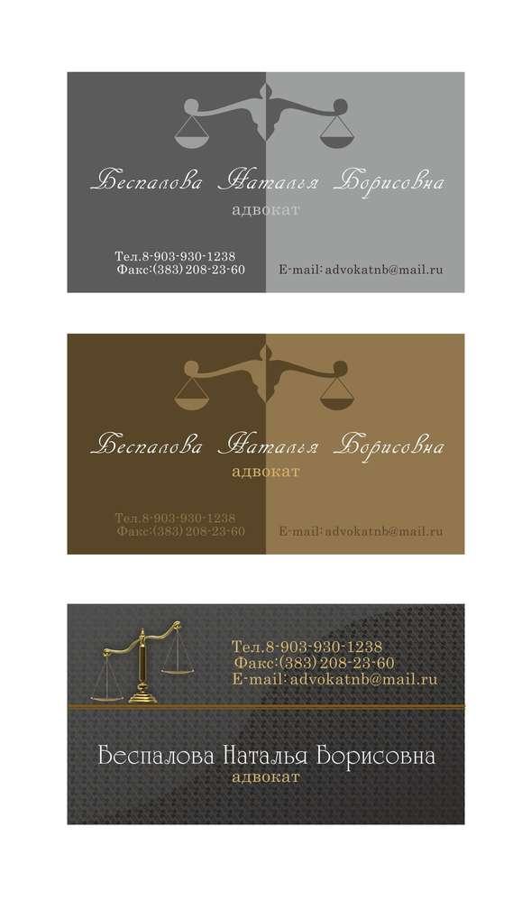 образец визитки прокурора