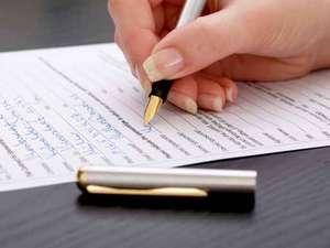 Кто должен подписывать заявление о приеме на работу — Оперсонале