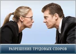 образец заявления о признании факта трудовых отношений