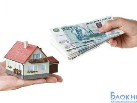 Компенсация на покупку квартиры для военных