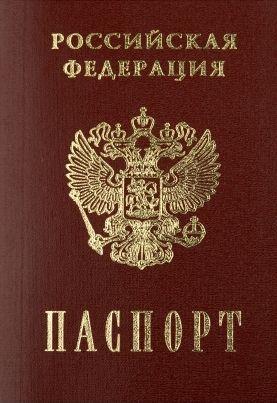 Статья 79 ГПК РФ Назначение экспертизы - Кодексы и
