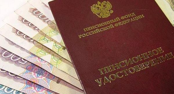Показатели среднемесячной зарплаты для начисления пенсии в украине 2017
