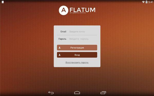 Aflatum Приложение Для Адвокатов И Юристов Скачать