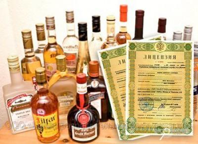 Картинки по запросу проверка при получении лицензии на алкоголь
