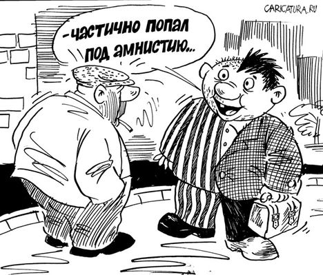ук рф 306 ст: