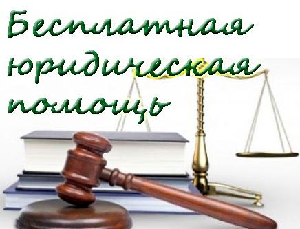 Защита гражданских прав автореферат