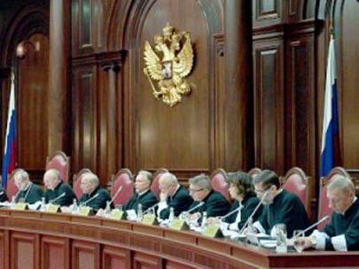 Сколько судей входит в состав конституционного суда