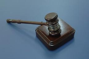 Кража уголовного дела из суда