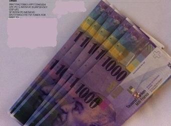 Деньги по исполнительному листу имеет ли право судебные приставы арестовывать счет в банке