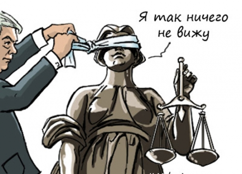 юридически консультация на семеновской