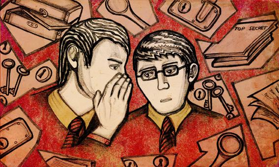 Увольнение за разглашение коммерческой тайны