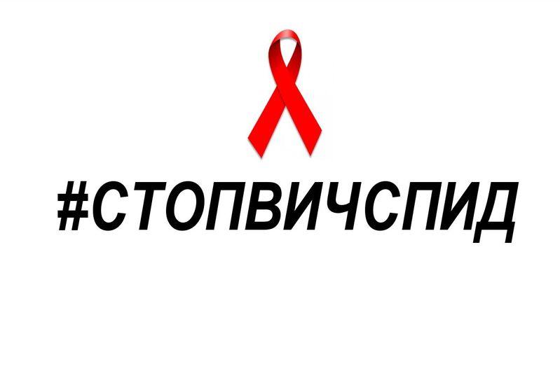 Должен ли ВИЧ-инфицированный сообщить о болезни соседям в коммуналке