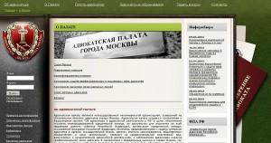Адвокат литвинов денис олегович